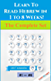 Learn to Read Hebrew in 1 to 8 weeks! The Complete Set: For Biblical and Modern Hebrew - A step by step guide including Audio (English Edition)