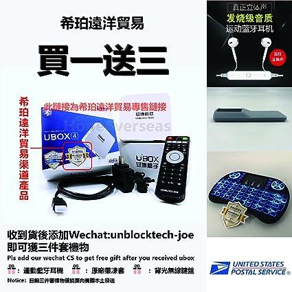 安博4代蓝牙版pro Unblock Tech S900 Pro Wifi Bluetooth Android Ubox
