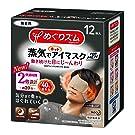 めぐりズム蒸気でホットアイマスク FOR MEN 12枚入