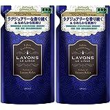 ラボン ( Lavons )  柔軟剤詰替え ラグジュアリーリラックスの香り 2個