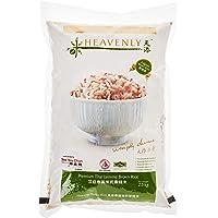 Heavenly Grade A Thai Hom Mali Brown Rice, 2.5 Kg