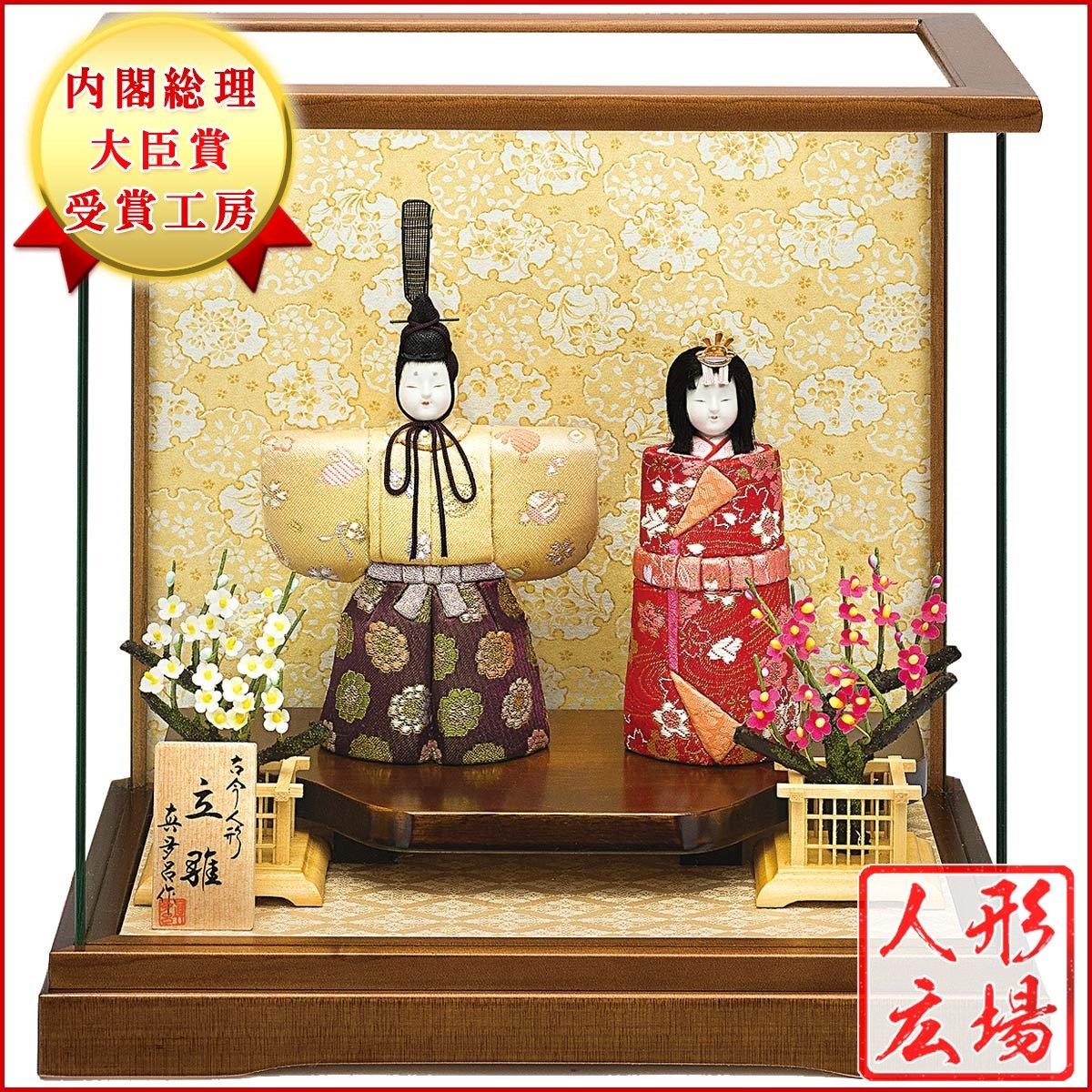 真多呂 立雛 親王飾り 「真多呂作 桜花立雛セット」   B01MU3VXA6