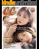 CanCam (キャンキャン) 2019年 1月号 [雑誌]