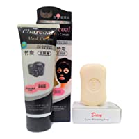 Baby Touch Anti-Blackhead Suction Charcoal Peel off Mask Cream 130g and Whitening Soap 100g - Pack of 2