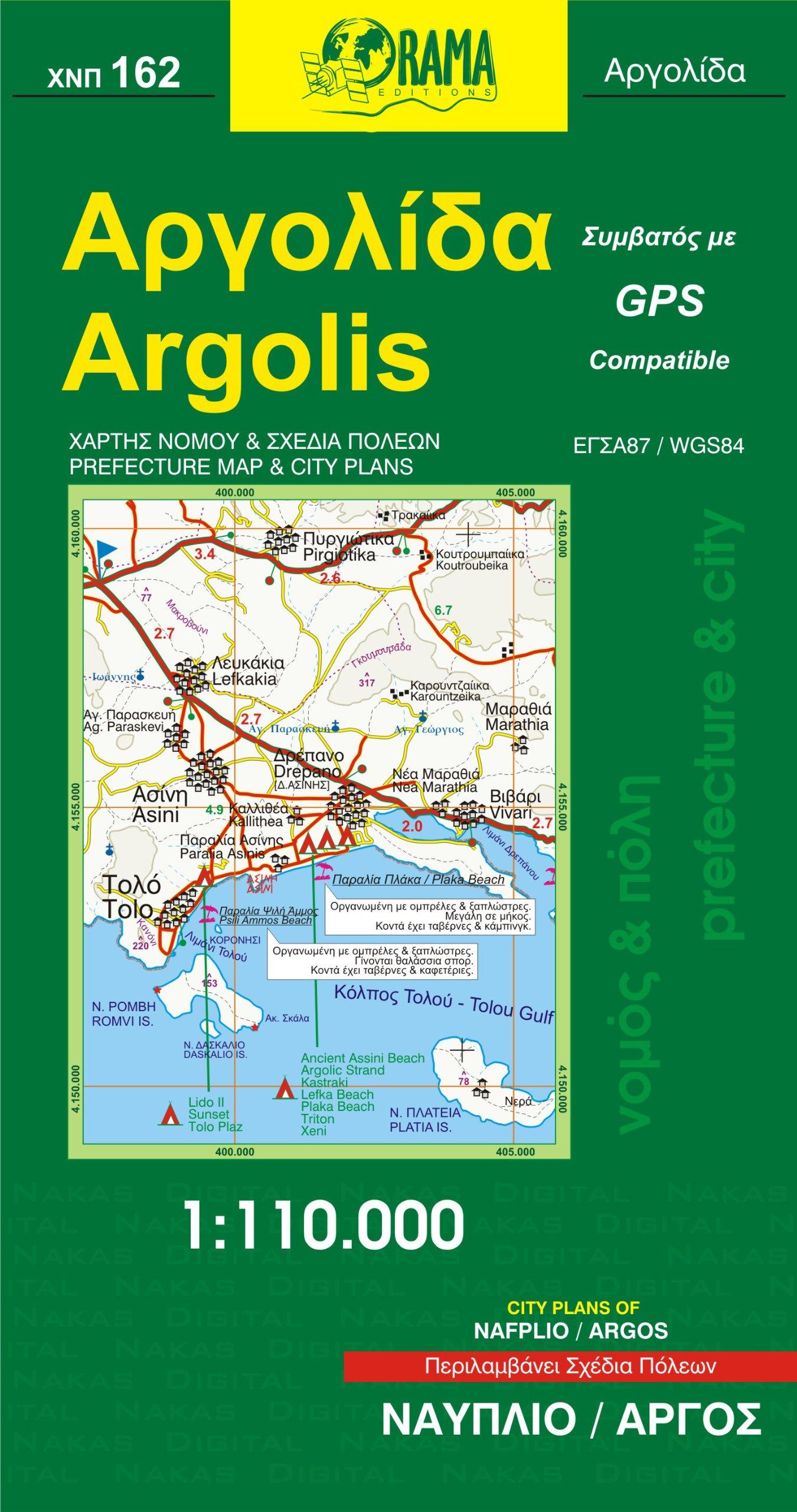 Download Argolis: ORAMA.7.162 ebook