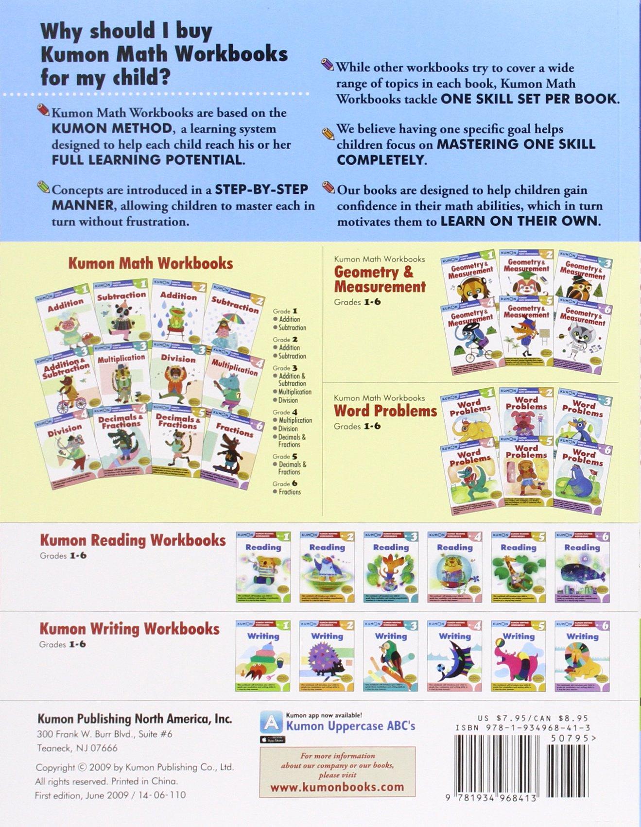 pdf of kumon solution books