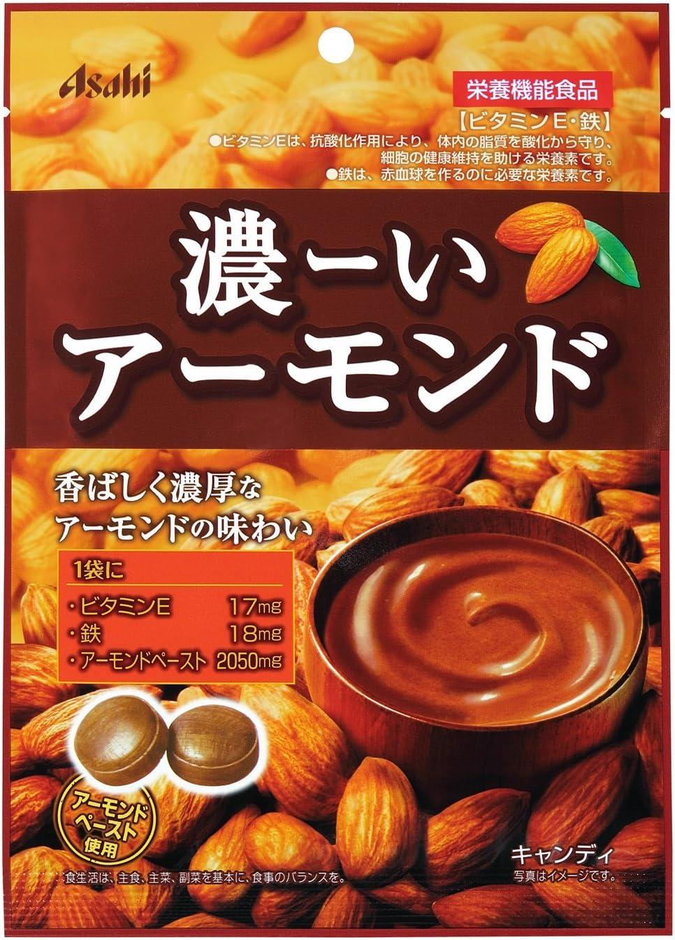 Khoi alimentos bolsas de almendras 88gX6 Grupo Asahi: Amazon.es ...