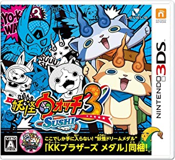 amazon com yo kai watch 3 sushi japanese ver not compatible with