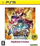 ウルトラストリートファイターIV PlayStation 3 the Best - PS3