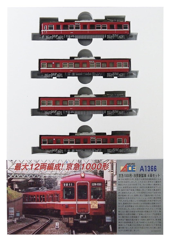 マイクロエース 鉄道模型 Nゲージ 京急1000形冷房新製車 B01420JKI6 4両セット A1366 鉄道模型 電車 4両セット B01420JKI6, 松伏町:817e6826 --- mail.tastykhabar.com