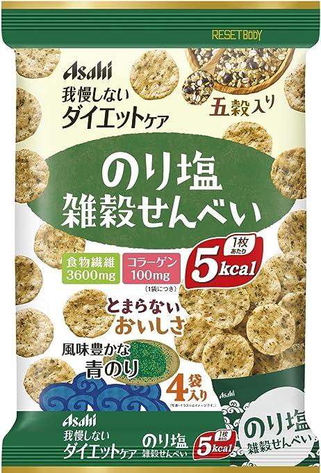 リセットボディ雑穀せんべいのり塩味88g(22g×4袋)