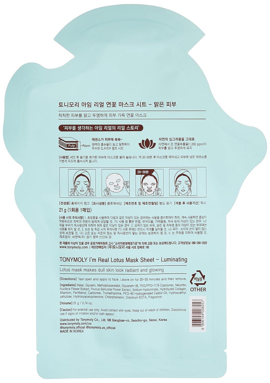 Amazon.com: TONYMOLY I\'m Real Lotus Luminating Tee Mask: Luxury Beauty