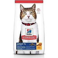 Hill's Science Diet Adult 7+ Chicken Recipe Senior Dry Cat Food 3kg Bag
