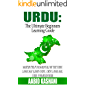 Urdu: The Ultimate Beginners Learning Guide: Master The Fundamentals Of The Urdu Language (Learn Urdu, Urdu Language, Urdu for Beginners)