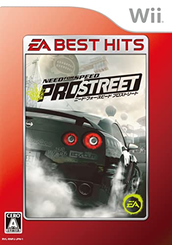 Amazon | EA BEST HITS ニード・...
