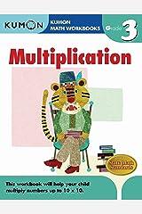 Grade 3 Multiplication (Kumon Math Workbooks) Paperback