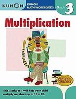 Grade 3 Multiplication (Kumon Math