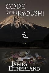 Code of the Kyoushi (Miraibanashi Book 1) Kindle Edition