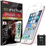 【 iPhone6s ガラスフィルム ~ 強度No.1 (日本製) 】 iPhone6 フィルム [ 約3倍の強度 ] [ 落としても割れない ] [ 最高硬度9H ] [ 6.5時間コーティング ] OVER's ガラスザムライ (らくらくクリップ付き)