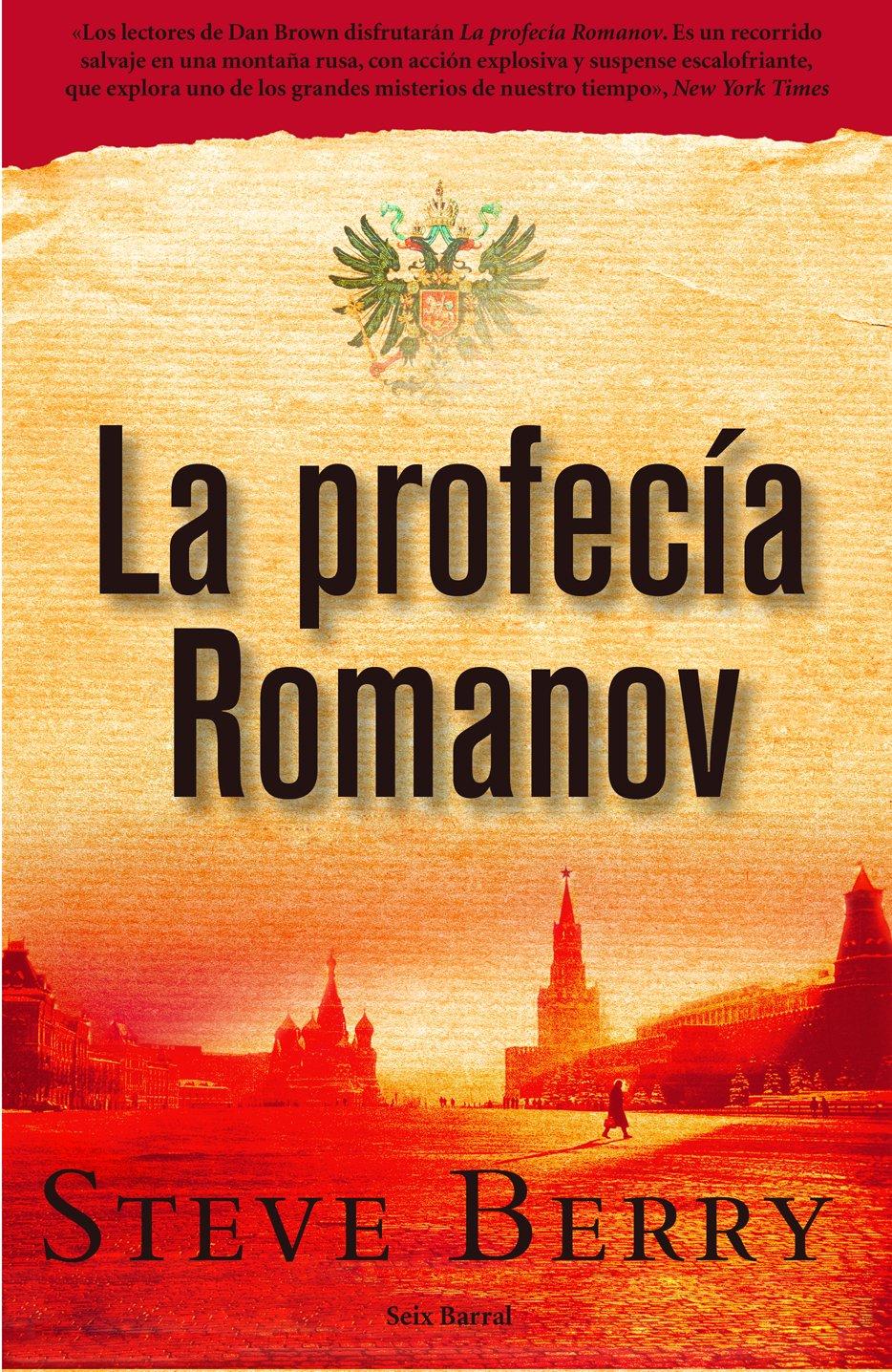 la profecia romanov