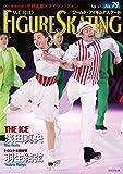 ワールド・フィギュアスケート 79