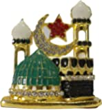 Purpledip Muslim Religious Mecca Madina Showpiece for car Dashboard, Home Temple, Shop Counter/Shelf, or Office Table (10538)