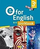 E for english 3e (éd. 2017) - Workbook