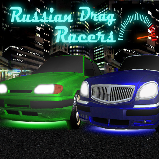(Russian Drag Racers)