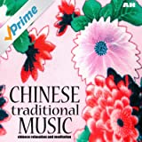 Chinese Traditional Music