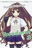 Toradora!: 3