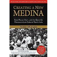 Creating a New Medina (South Asia edition)