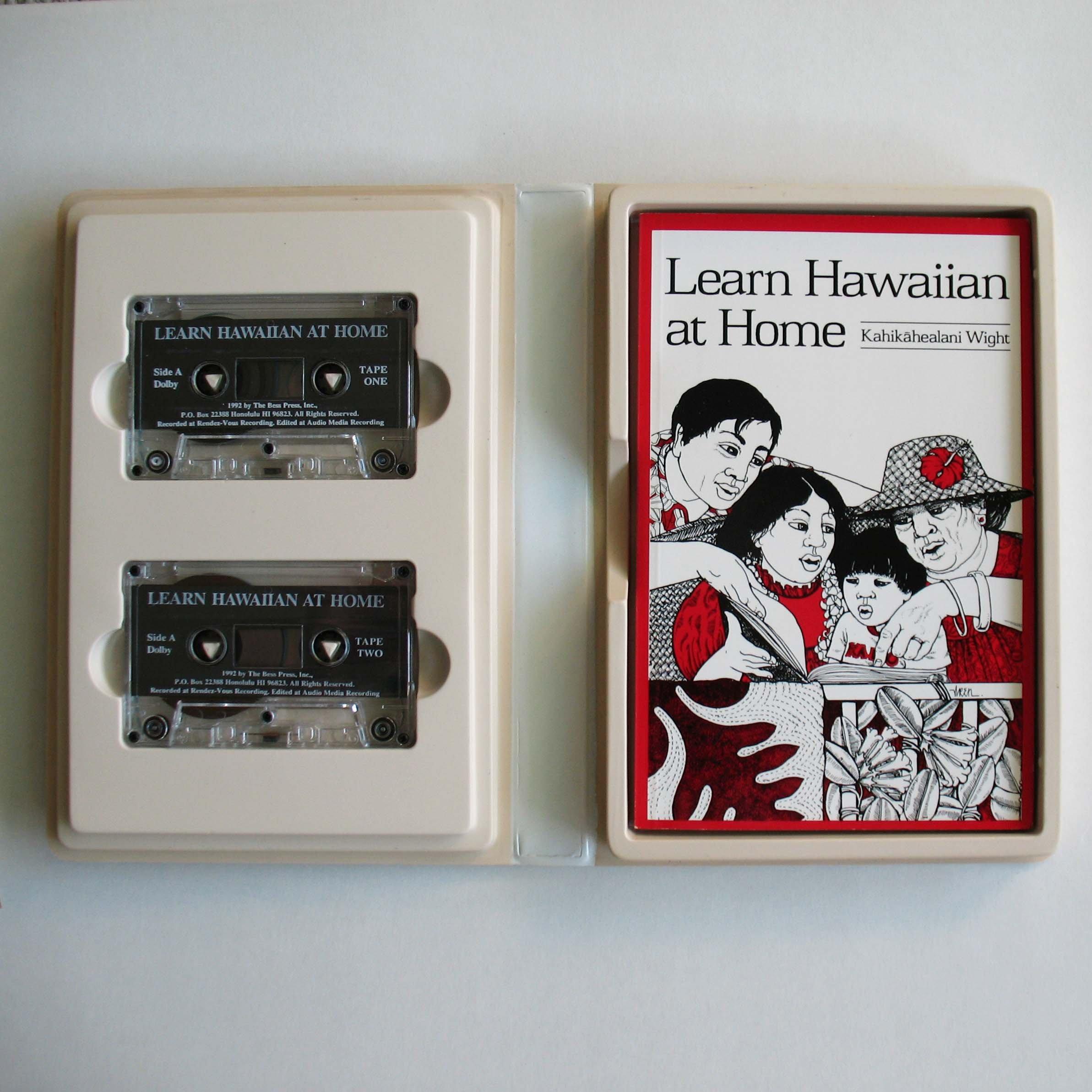 Basics of the Hawaiian Language