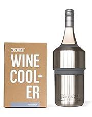 Huski Wine Cooler - Good Design Award Winner 2019