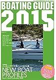 BOATING GUIDE 2015 巻頭特集:メーカー・ブランド別ニューモデル集NEW BOAT (KAZIムック)