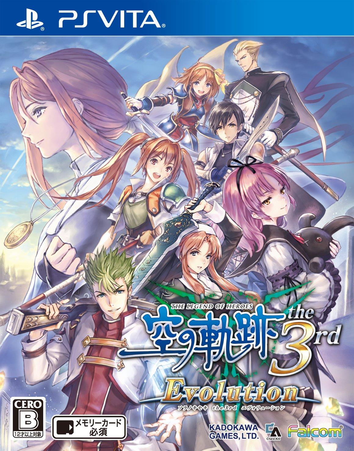 JAPAN The Legend of Heroes Sora Zero Ao no Kiseki The Character Art Book