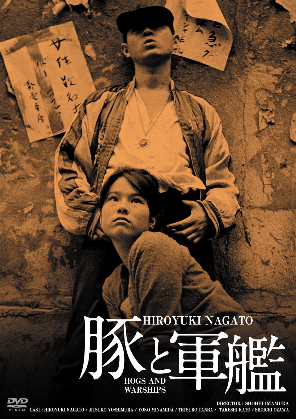 75 BEST SELECT BOX Gメン / 丹波哲郎DVD/ 邦画アクション 【中古】 初限) 【DVD】