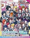 週刊ファミ通 2019年5月2・9・16日合併号