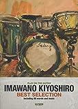 ギター弾き語り 忌野清志郎 ベストセレクション  デビューアルバムからの名曲を収載した決定版ベスト曲集