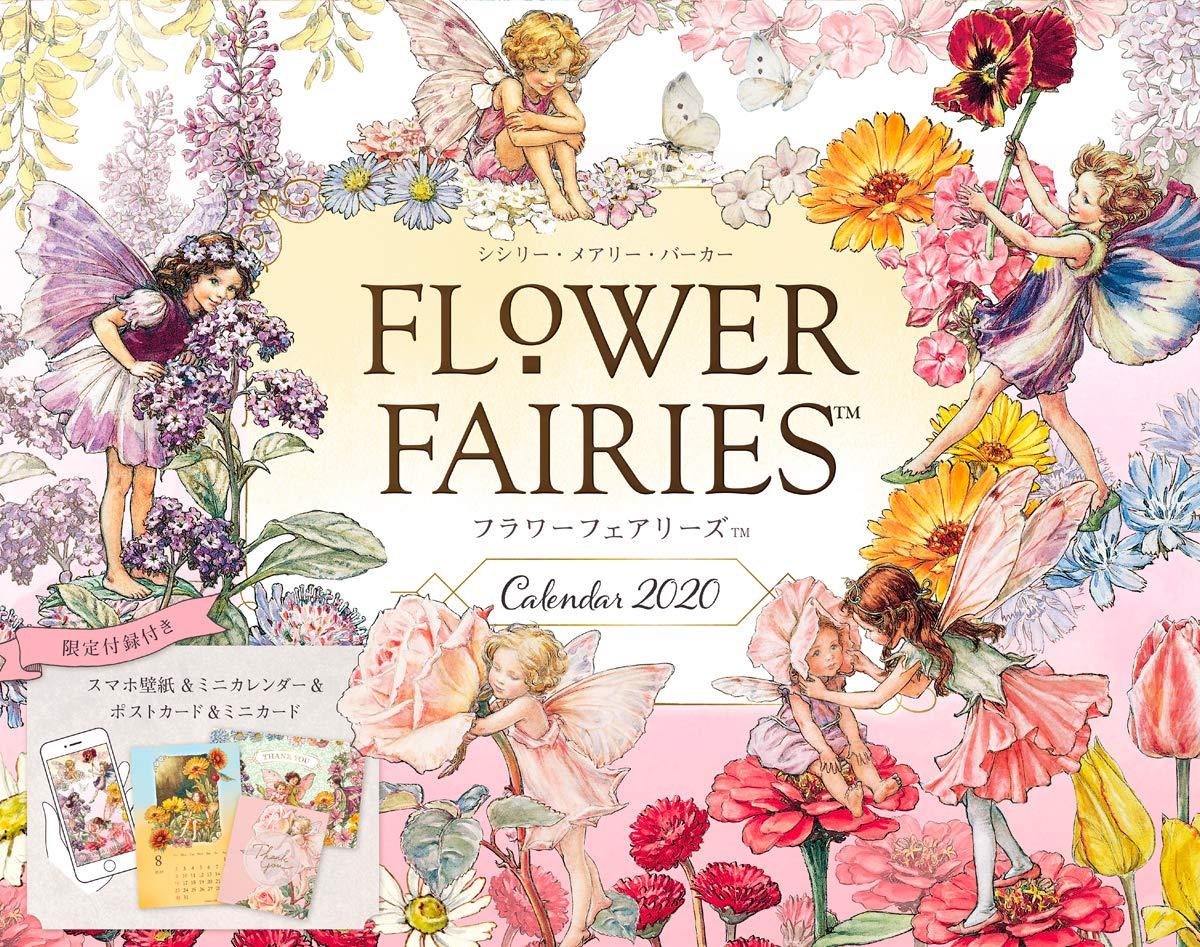 Flower Fairies Calendar インプレスカレンダー シシリー メアリー バーカー 本 通販 Amazon