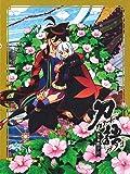 刀語 第八巻 / 微刀・釵 【完全生産限定版】 [Blu-ray]