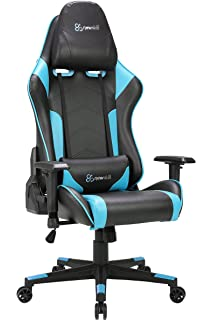 Newskill Kitsune - Silla gaming profesional (Inclinación y altura regulable, reposabrazos…