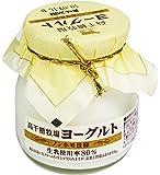 【高千穂牧場】濃厚プレーンヨーグルト 115g(低糖・食べるタイプ) 生乳80%使用