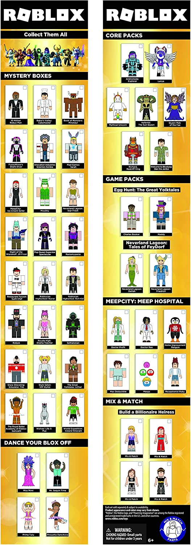 Amazon Com Roblox Celebrity Collection Meepcity Meep Hospital