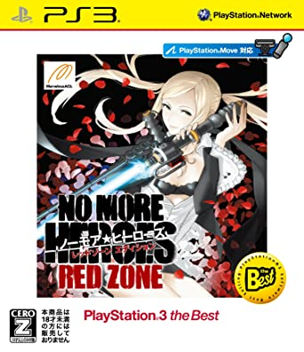 Amazon com: No More Heroes: Red Zone Edition (PlayStation 3