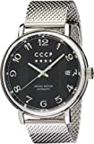 CCCP Men's CP-7026-11 Analog Automatic Silver Watch