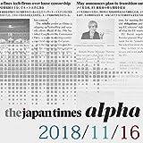 The Japan Times Alpha 11月16日号