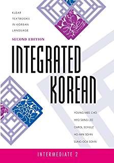 The sounds of language an introduction to phonetics learning about integrated korean intermediate 2 2nd edition klear textbooks in korean language fandeluxe Choice Image