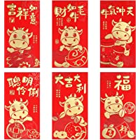 PORTOWN 36 Pieces Chinese New Year Red Envelopes, 2021 Chinese Red Envelopes Spring Festival Envelopes Ox Year Lucky…
