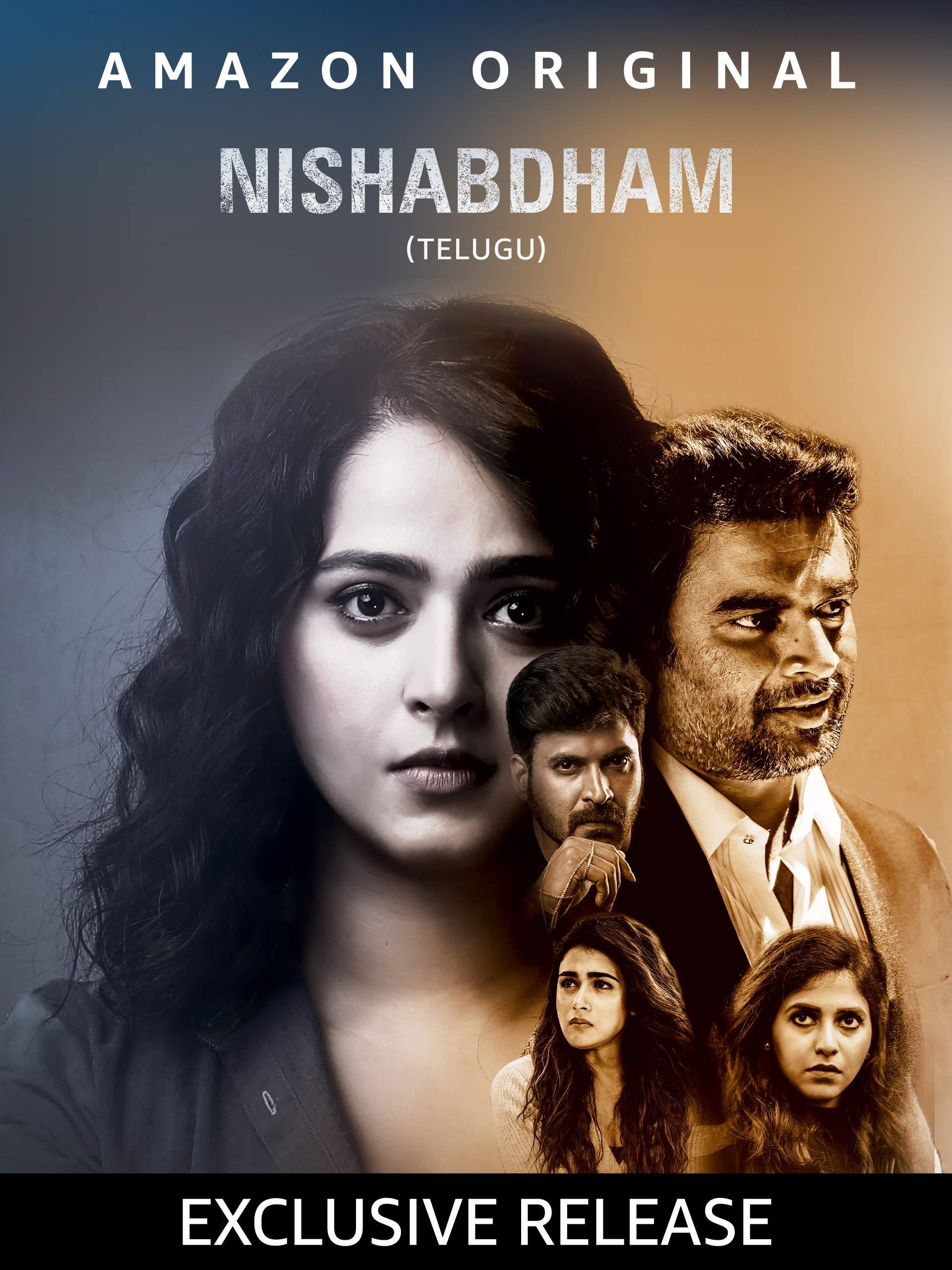 Nishabdham (Telugu) (4K UHD) on Amazon Prime Video UK