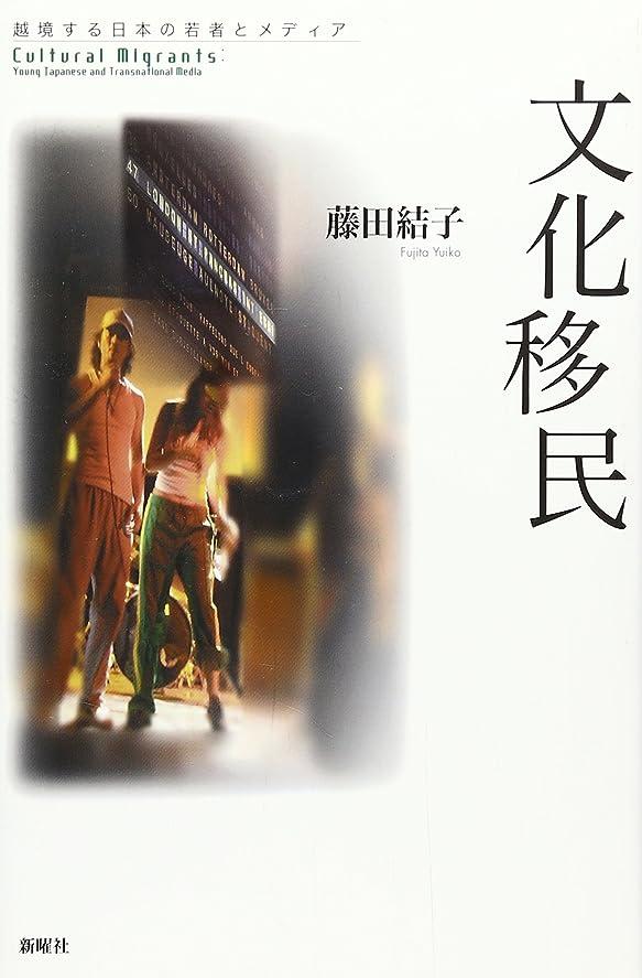 苦情文句敬意方程式ヘドバン Vol.19 (シンコー?ミュージックMOOK)